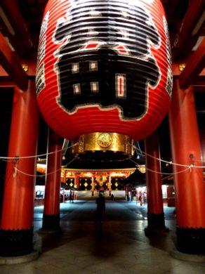 Świątynia kojarzeń Kioto