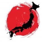 Japonia – informacje praktyczne 2015