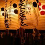 Co zobaczyć w Tokio – część druga